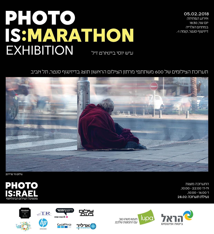 תערוכת פסטיבל הצילום הבינלאומי בסנטר