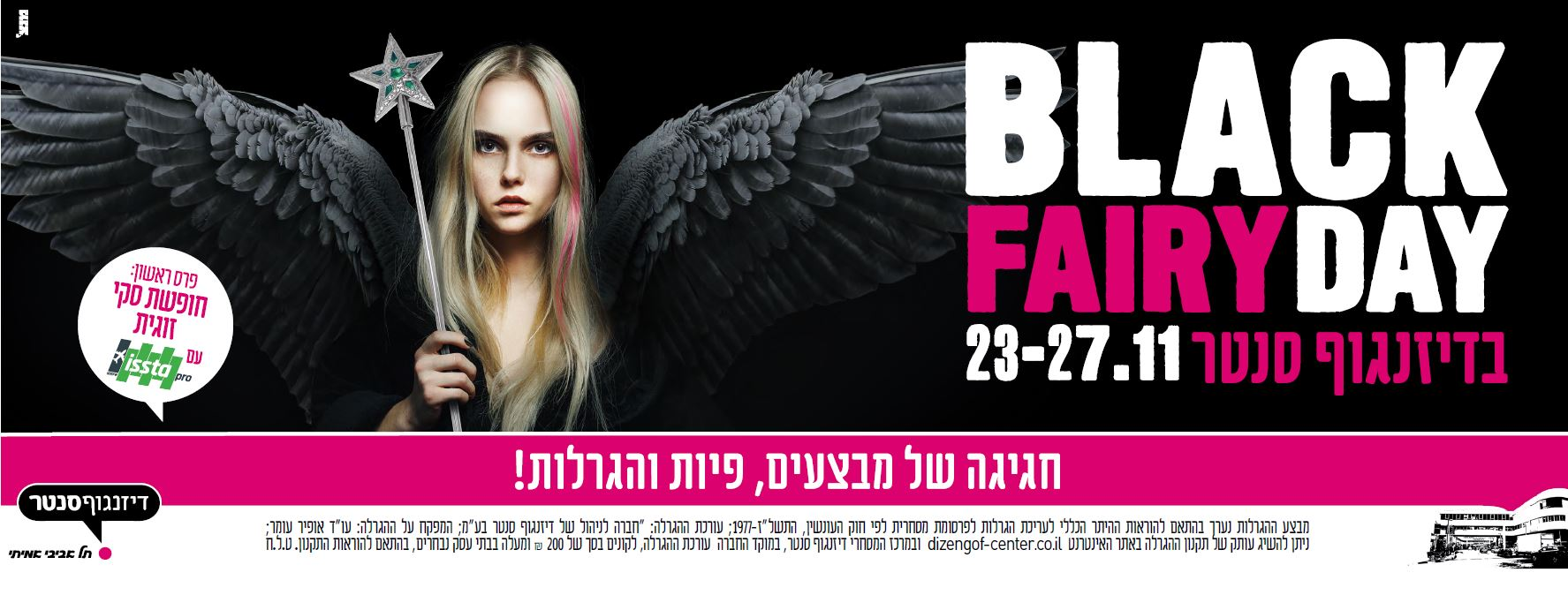 BLACKFAIRY DAY 23-27/11/2018