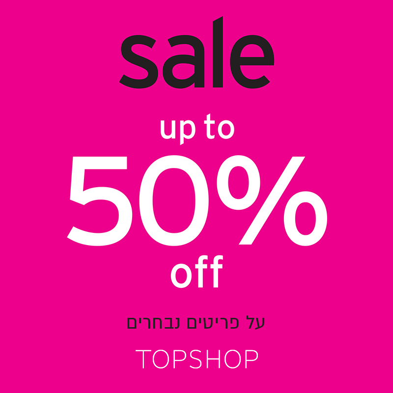 TOPSHOP SALE UP TO 50% OFF