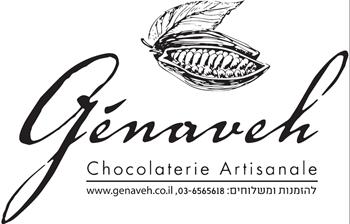 Genaveh chocolaterie Israel