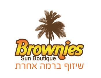 Brownies Sun Boutique
