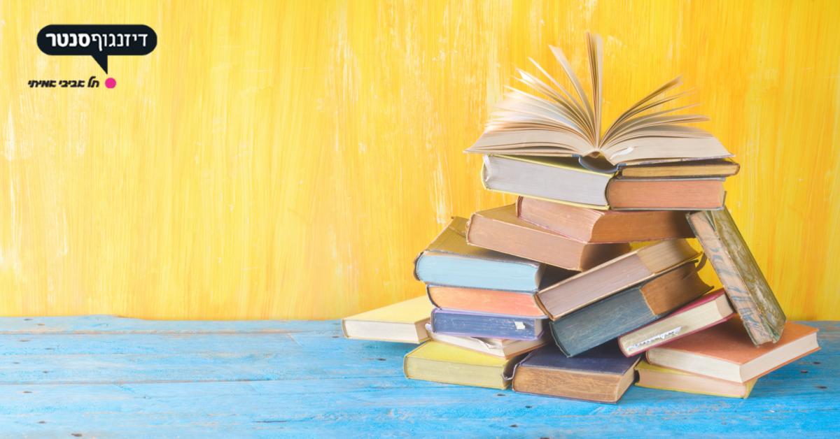 יריד ספרים עצמאיים