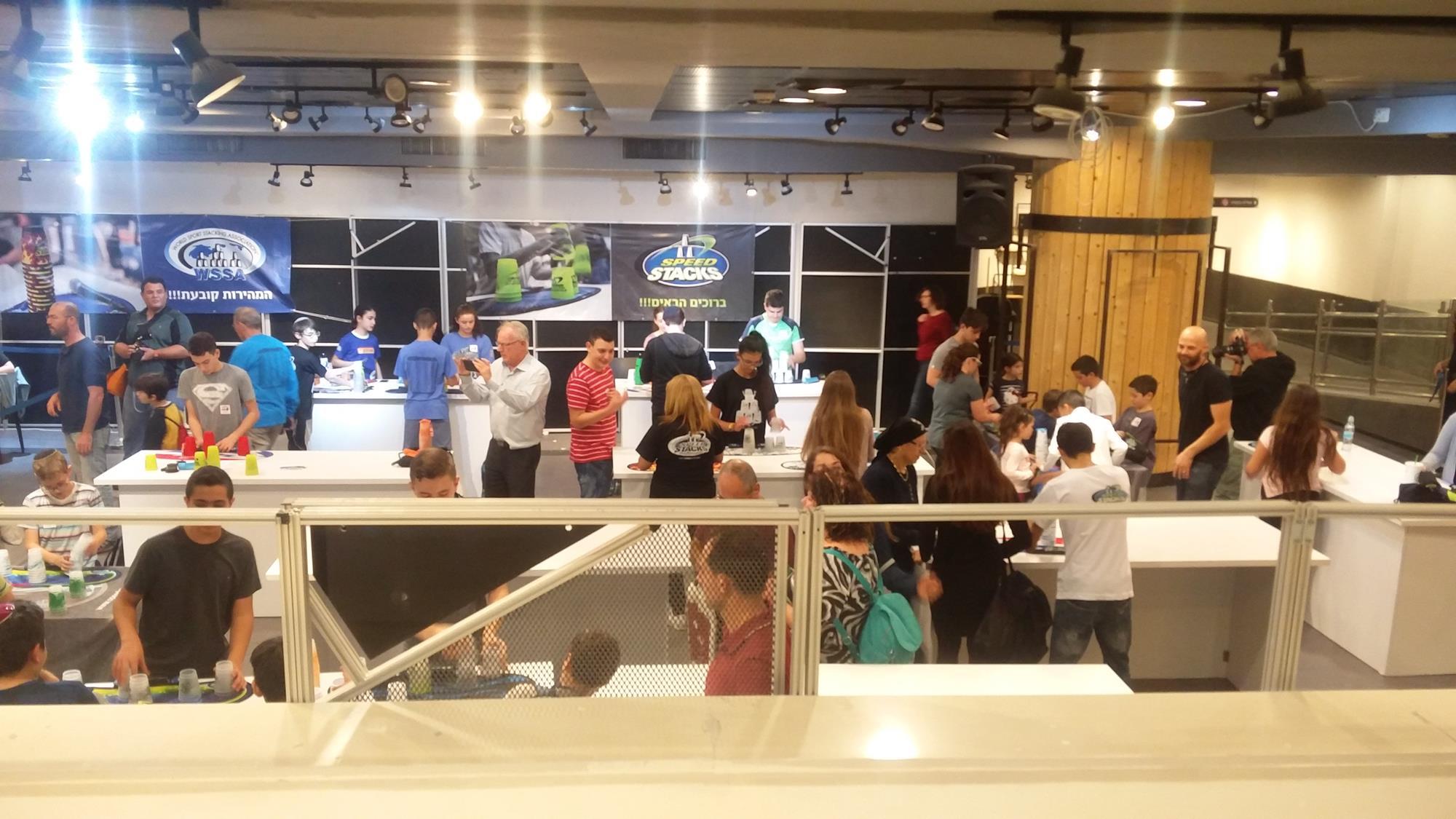 אליפות ישראל התשיעית בספורט סטאקינג