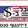 Dollar Center